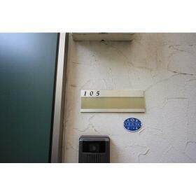 AWヒルズ西谷 105号室のリビング