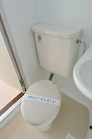 メゾン・ド・アドミレ 0203号室のトイレ