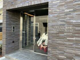 Gland Pere Nerima-WEST 103号室の設備