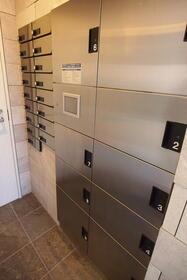 Gland Pere Nerima-WEST 103号室の洗面所