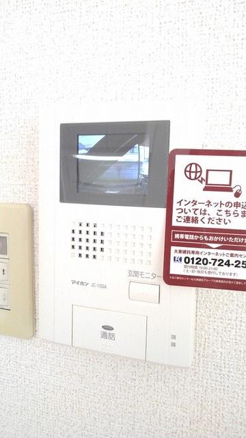 ガーデンヒルズ 101号室のセキュリティ