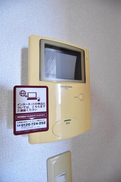 アヴァンシアA 01030号室のトイレ