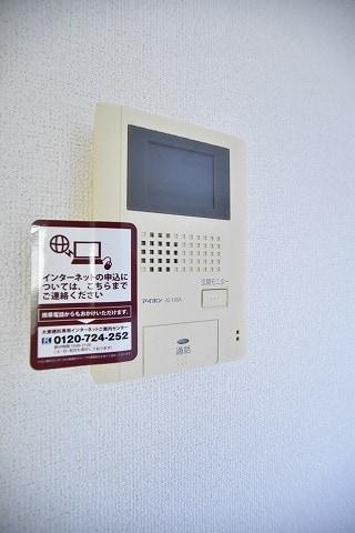 テンダーネスA 01010号室のその他