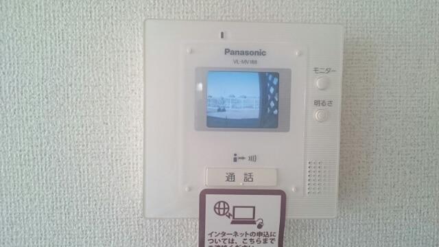 アルコ・イ-リス 02010号室のセキュリティ