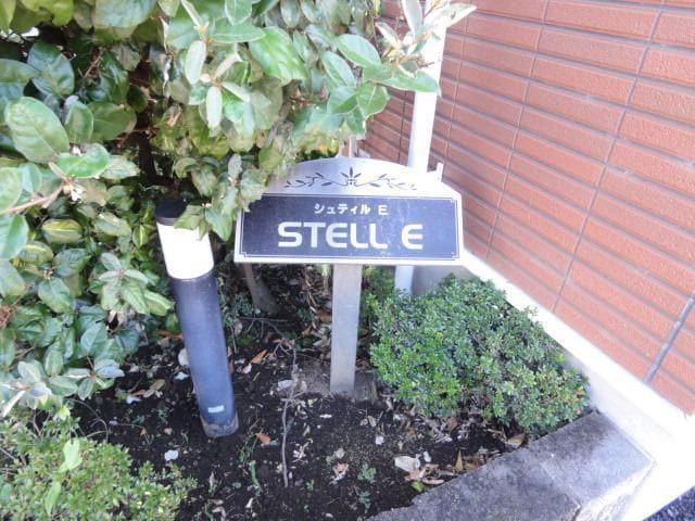 シュティル E 101号室のリビング