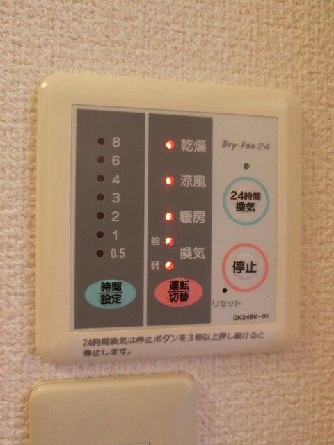 ツインコート B 01010号室の設備