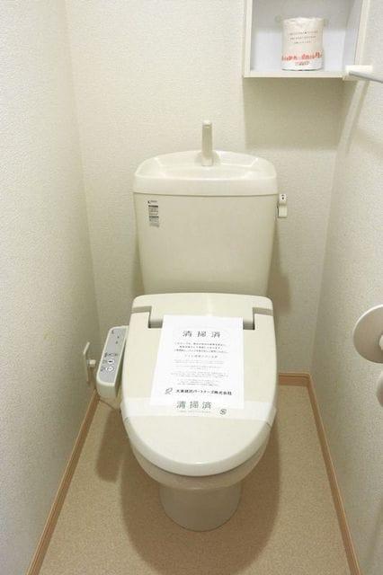 エバーグリーン 401号室のトイレ