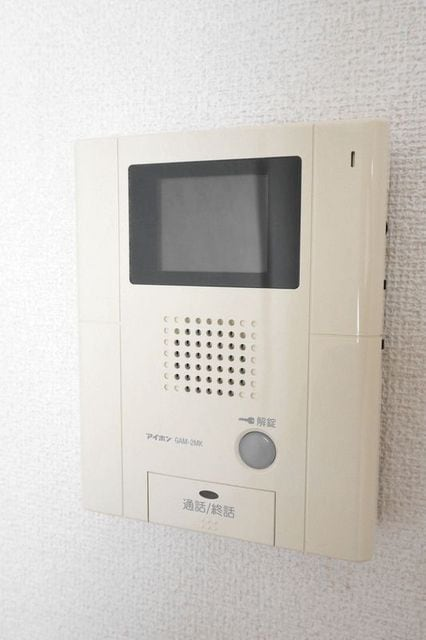 エバーグリーン 401号室のセキュリティ