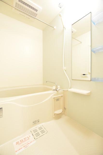 アースリバーD 01010号室の風呂