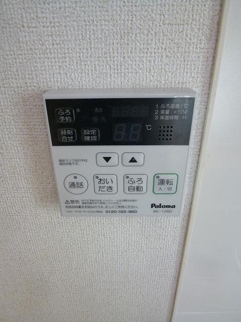 ラフィーネ坂本 103号室のその他設備