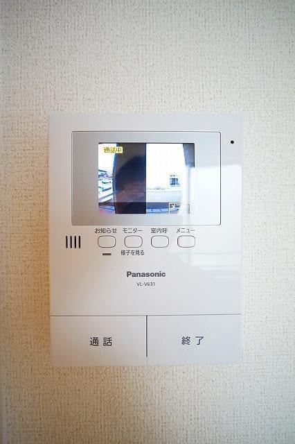 ネロミロスC 02020号室の収納