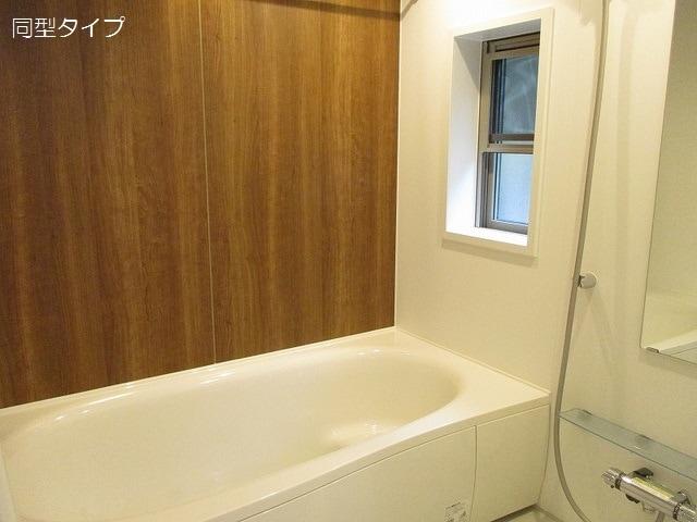 メゾン・デ・リアン 02020号室の風呂
