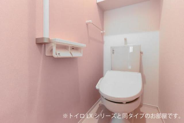 カームパインツリー21 A 01010号室のトイレ
