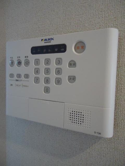 ブラン 仲之畑 101号室のセキュリティ