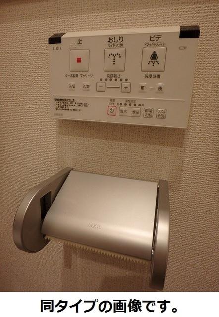 ベルフォース ルミエール 304号室のトイレ