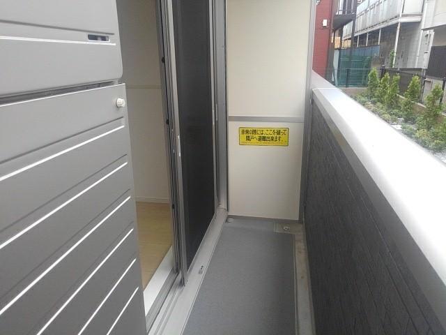アゼリア調布 105号室のセキュリティ