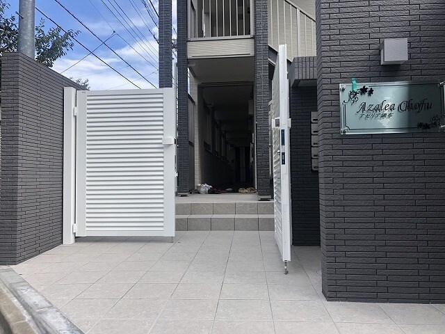 アゼリア調布 105号室の玄関