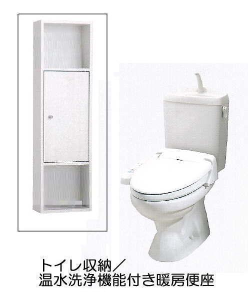 エスペランサ 203号室のトイレ