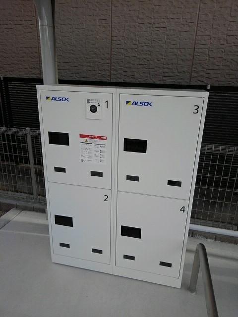 フォレスト 横須賀 108号室の設備