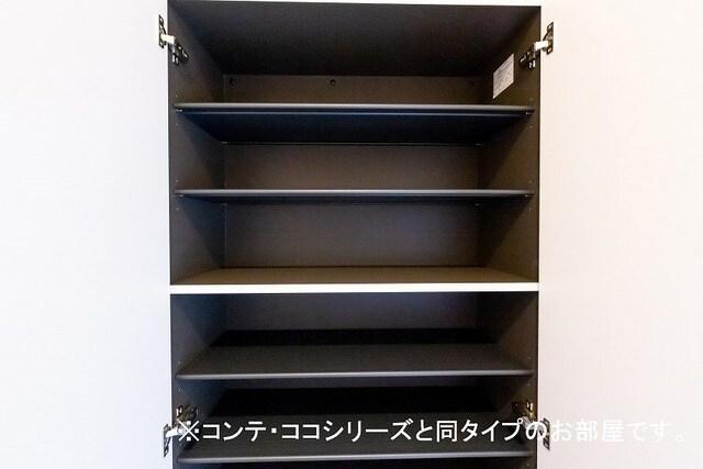フォレスト 横須賀 202号室の設備