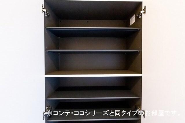 フォレスト 横須賀 206号室のその他