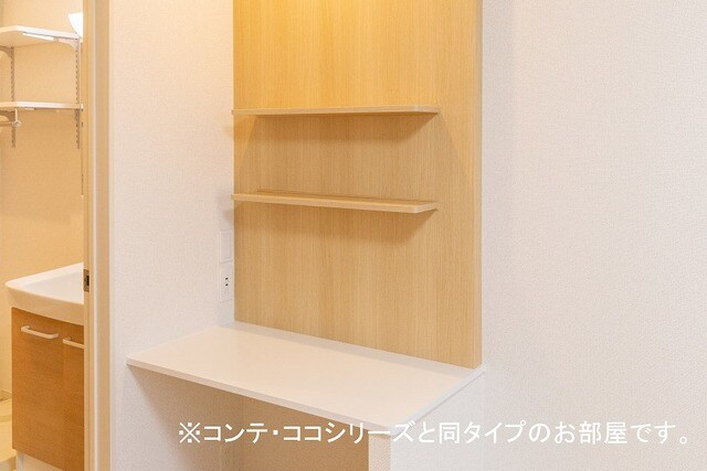 フォレスト 横須賀 206号室の設備