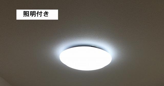 メゾン Shinka 201号室の居室