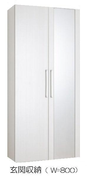 メゾン Shinka 201号室の玄関