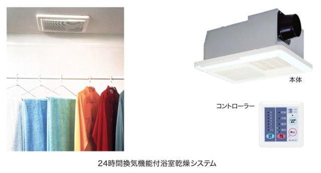 メゾン Shinka 402号室の洗面所