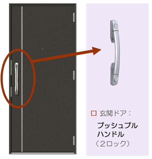 メゾン Shinka 804号室の玄関