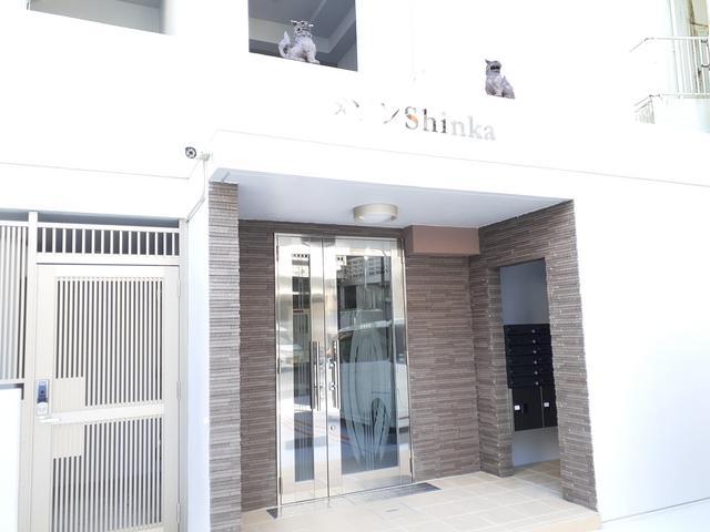 メゾン Shinka 902号室のトイレ