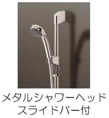 メゾン Shinka 904号室の風呂