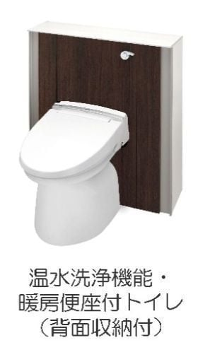 ブルックサイド安里 604号室のトイレ