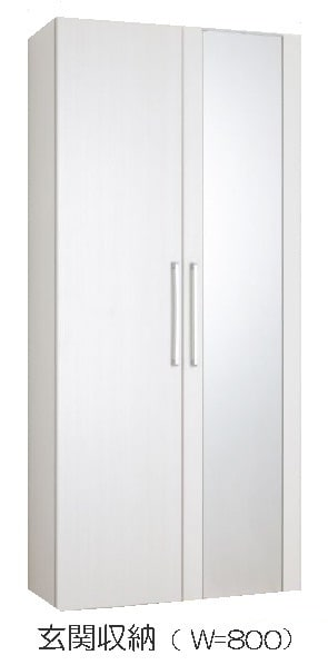 ブルックサイド安里 703号室の玄関
