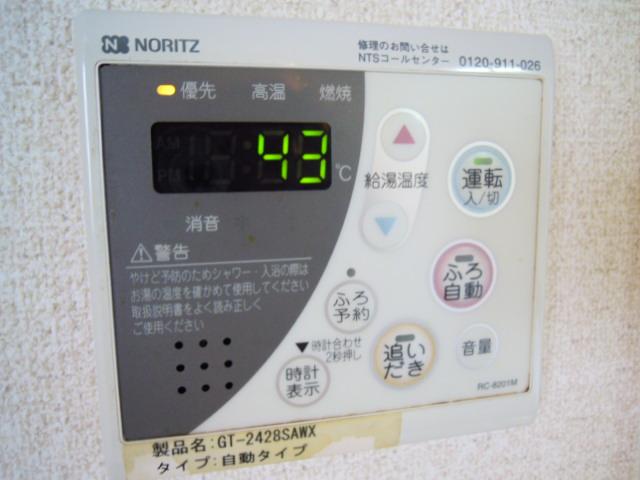 アパートメント294番館A棟 A201号室のその他共有
