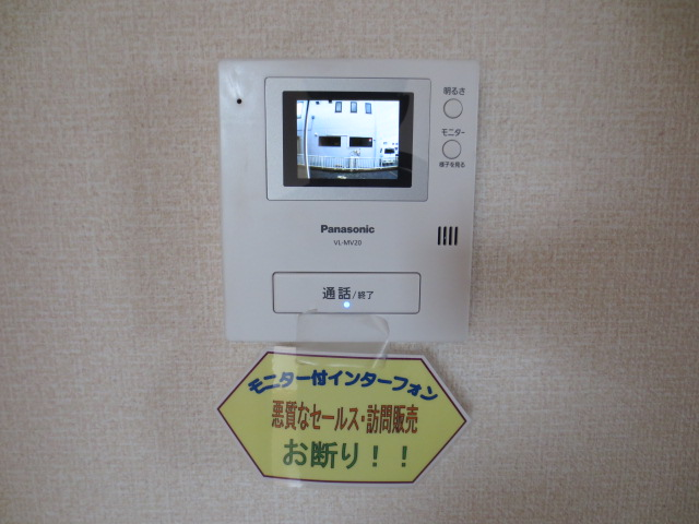 グリーンヒル新宿 202号室のセキュリティ