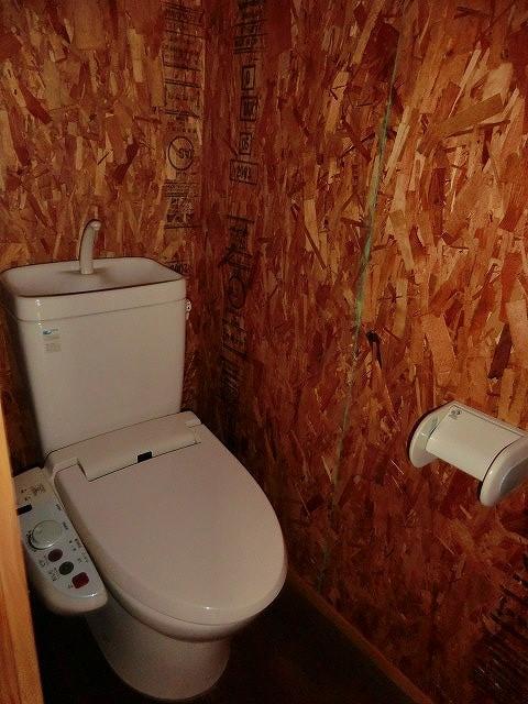 コーポ大島 2A号室のトイレ