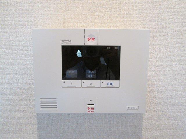 アーク野田 102号室のセキュリティ