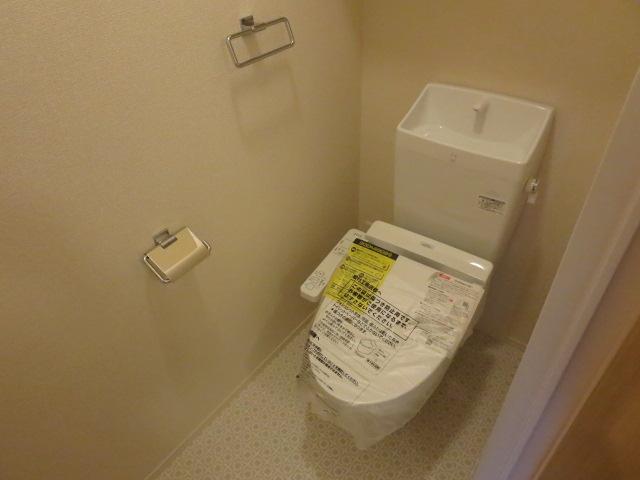 メゾンプラネット 202号室のトイレ