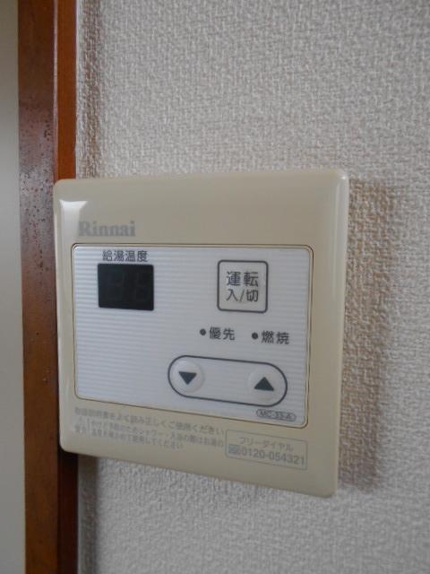 メゾンド沢田や 201号室の設備