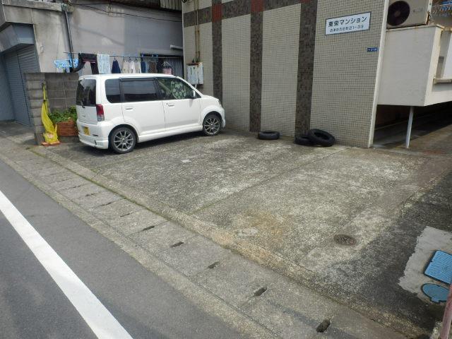 東栄マンション 302号室の駐車場