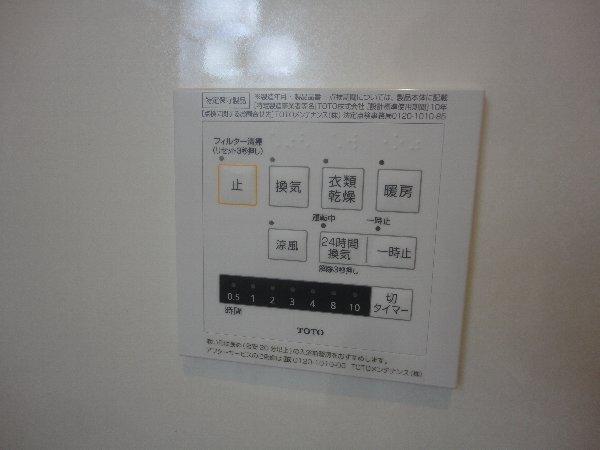 YEBISU Ⅱ 101号室の設備