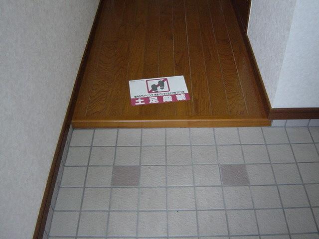 サンハイツみそのⅡ 202号室の玄関