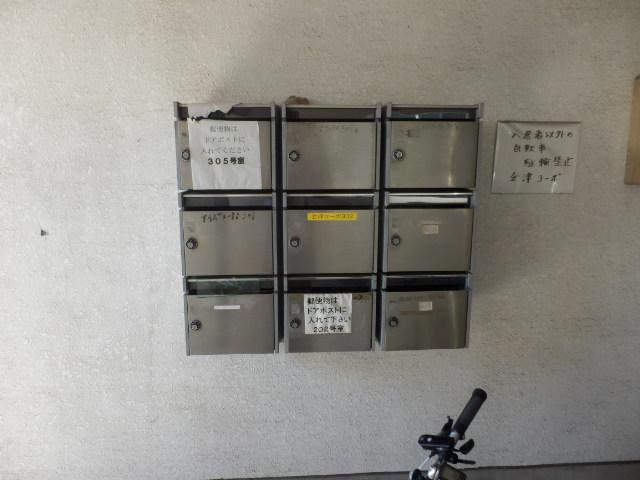 会津コーポ 306号室のその他共有