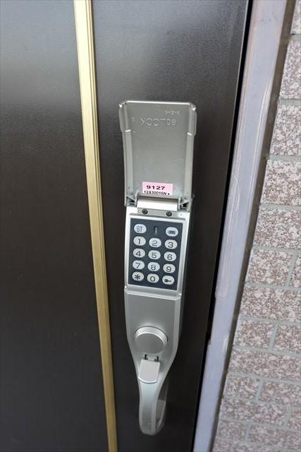 グローバル小山 103号室のセキュリティ