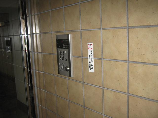 メゾン・ド・ヴィル 503号室のエントランス