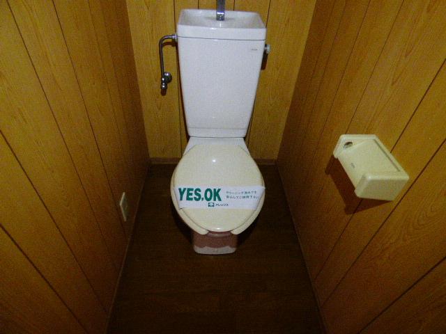 緑荘 202号室のトイレ
