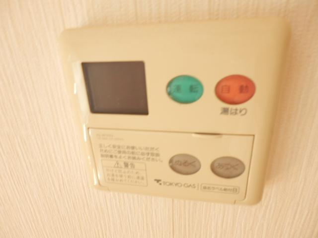 石山荘 E号室の設備