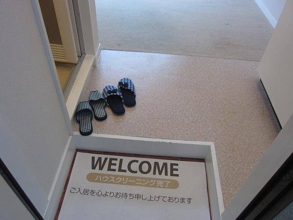調布ハイムピア 205号室の玄関