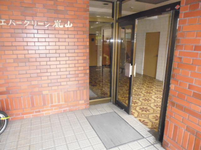エバーグリーン嵐山 303号室のセキュリティ